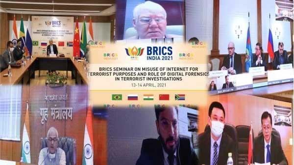 Dark web, Anonymisers discussed BRICS Seminar organised by NIA
