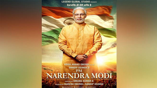 EC bans film on Narendra Modi: