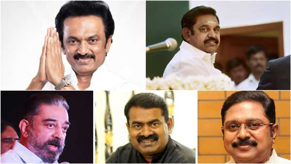 Tamil Nadu Assembly Election 2021: Result date, majority seats, exit poll results and more