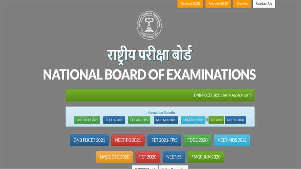 NEET PG Admit Card 2021: Instructions about affixing photo