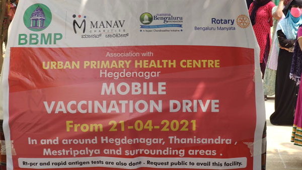 BBMP appoints Namma Bengaluru Foundation as official partner in largest vaccination drive