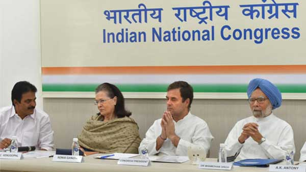 Toolkit: Cong withdraws from investigation, terms Delhi Police inquiry illegal