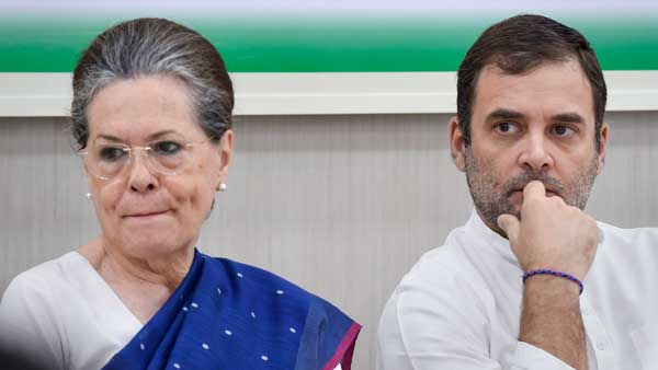 Election to top post in Congress put off due to COVID-19