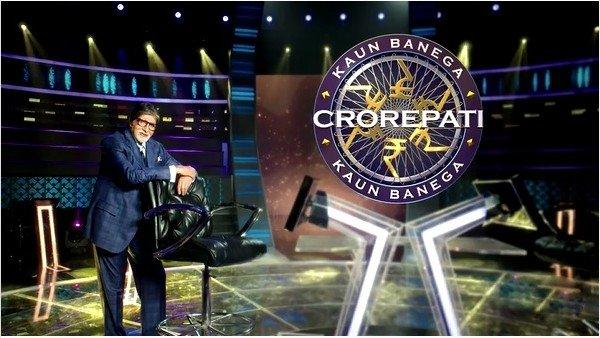 KBC Season 13: How to register for Amitabh Bachchan's Kaun Banega Crorepati 2021