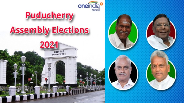 Puducherry Election Results 2021: Full List of Winners (MLAs) From AINRC, BJP, UPA, DMK and Congress