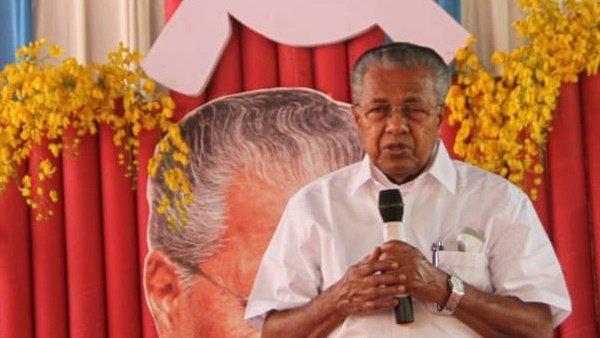 Kerala: Full List of Ministers in Pinarayi Vijayan government
