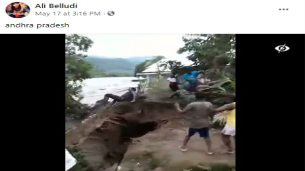 Fact check: Viral video of man being washed is from Colombia, not Andhra Pradesh