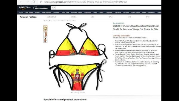 Amazon Canada insults Karnataka as bikini features in state flag; Minister threatens legal action