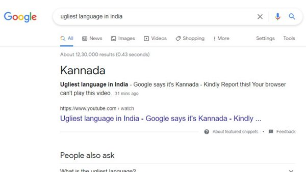 Google shows Kannada as 'ugliest language in India', faces netizens wrath
