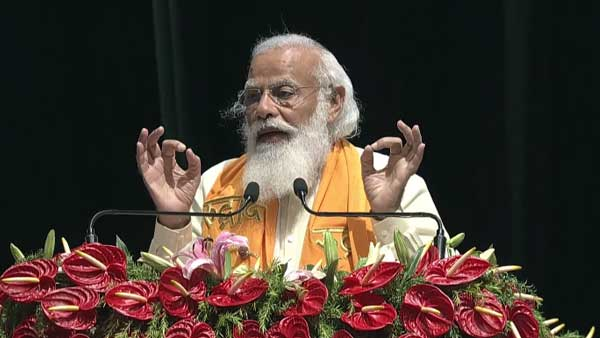 PM Modi inaugurates International Cooperation and Convention Centre - Rudrakash