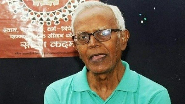 Jesuit priest Fr Stan Swamy's death will 'remain a stain' on India's human rights record: UN expert