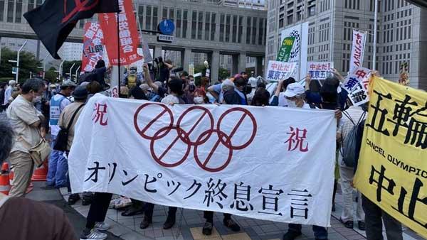 Coronavirus digest: Tokyo set for state of emergency