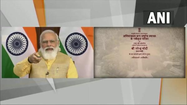 PM Modi inaugurates renovated complex of Jallianwala Bagh memorial