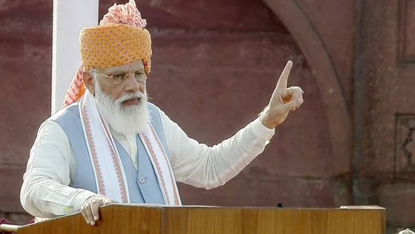PM Modi's Independence Day speech highlights: 'India has to march ahead with new pledges for next 25 years'