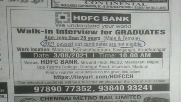 Viral: HDFC job ad says '2021 Batch students not eligible', Bank issues clarification