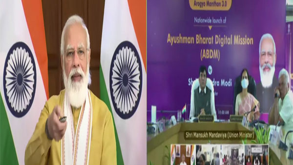 Explained: What is the Ayushman Bharat Digital Mission