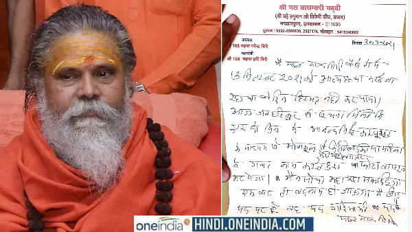 Mahant Narendra Giri death: Disciple Anand Giri detained from Haridwar, booked for abetment of suicide