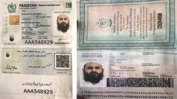 What Mullah Baradar's passport says about Taliban ties with Pakistan