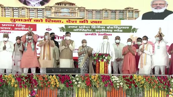 PM lays foundation stones of Raja Mahendra Pratap Singh State University in Aligarh