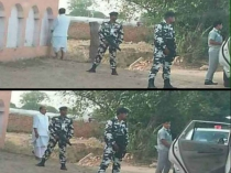 Agriculture Minister Radha Mohan Singh Spotted Urinating Public 2480407.html