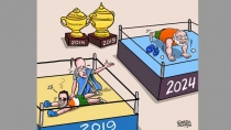 The Opposition Should Prepare For 2024 2904557.html