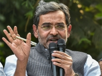 Get Ready For Another Nitish Dhoka Says Rld Chief Warns Bjp 2899518.html
