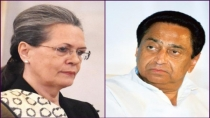 Sonia Gandhi Meets Kamal Nath Amid Signs Of Trouble In Mp Congress 3047513.html