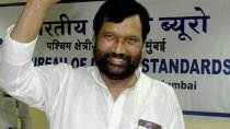 Chirag Paswan Thanks Pm Modi For Padma Honour For His Late Father 3207458.html