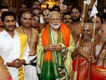 Photos: PM Narendra Modi Visit Lord Venkateswara Temple At Tirumala In Tirupati