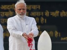 Photos: Atal Bihari Vajpayee's 1st Year Death Anniversary