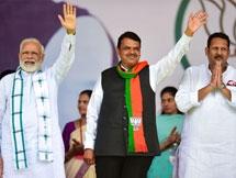 Photos: BJP Maharashtra Assembly Election Campaign 2019
