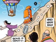 Photos: Daily Cartoons