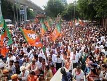 Photos: BJP-Maharashtra Assembly Election Campaign 2019