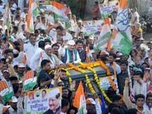 Photos: Congress-Maharashtra Assembly Election Campaign 2019