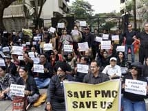 Photos: PMC Bank Customer Protest In Mumbai
