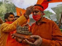 Photos: People Celebrate The Ram Temple Bhoomi Pujan