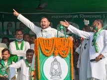 Photos: Bihar Assembly Election Campaign 2020