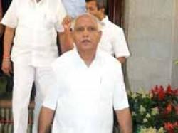 Karnatakata Budget 2010 11 Yedyurappa Highlights