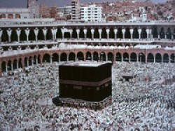 Hajj Pilgrimage 2017 What Is The Kaaba You Need Know