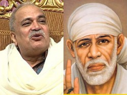 Similarity Between Sai Baba Godman Nirmal Baba
