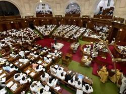 Uttar Pradesh Legislative Council Adjourned After Opposition Uproar