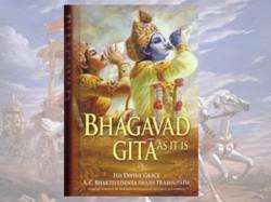 Bhagwat Gita Will Give Right Direction To The Society Haryana Cm Khattar