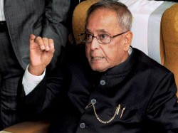 Bofors Scandal Was Media Trial Charges Yet Be Proved Court Pranab Mukherjee