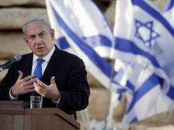 Israel Committed Working With Us Peace Netanyahu