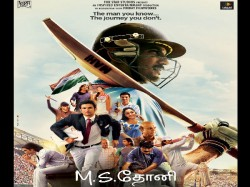 In Pics Ms Dhoni The Untold Story Tamil Telugu Posters Out