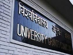 Niti Aayog Revamp Ugc Better Quality Education