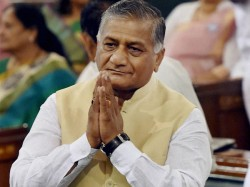 Govt Was Looking Proof Life A War Torn Country V K Singh
