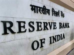 Bidders Providing Security Features For Indian Currency Told To Keep Pakistanis Chinese Out