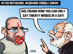 No Freedom Speech Giriraj Singh