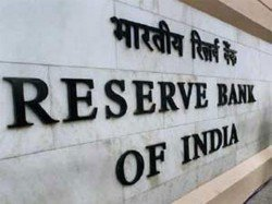 Rbi Set Up Panel On Strengthening Cyber Security